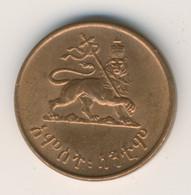 ETHIOPIA 1936 - 1944: 1 Santeem, KM 32 - Ethiopia