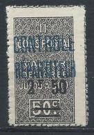 Algérie YT Colis-Postaux 19 Neuf Sans Charnière XX MNH - Parcel Post