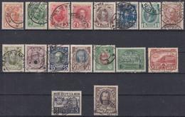 RUSSIE : SERIE ROMANOV DE 1913 COMPLETE N° 77/92 OBLITERATIONS DIVERSES - Gebraucht