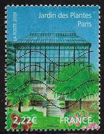 2009 Jardin Des Plantes Paris - Non Classés