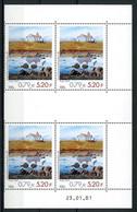 SPM MIQUELON 2001 N° 743 ** Bloc De 4 Coin Daté Neuf MNH Superbe C 16 € Peintures Borotra Reflets Artistique Eglise - Neufs