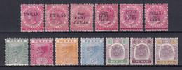 PERAK - 1883/1895 - PETIT LOT * MH - COTE YVERT = 47 EUR. - Perak