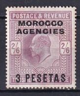 MOROCCO / MAROC ANGLAIS - 1907 - YVERT N°31 * MH - COTE = 45 EUR. - Morocco Agencies / Tangier (...-1958)