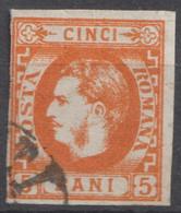 N°21 Oblitéré - 1858-1880 Moldavia & Principality