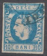 N°22 Oblitéré - 1858-1880 Moldavia & Principality