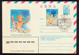 USSR International Year Of The Child 1979 - Briefe U. Dokumente