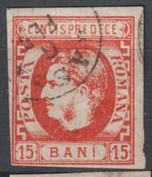 N°23 Oblitéré - 1858-1880 Moldavia & Principality