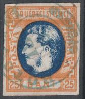 N°24 Oblitéré - 1858-1880 Moldavia & Principality