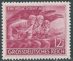 1945 GERMANIA TERZO REICH MILIZIA POPOLARE MNH ** - RB33-7 - Ongebruikt
