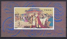 China Chine 1994-10 Wang Zhaojun To Xiongnu Souvenir Sheet MNH - Nuevos