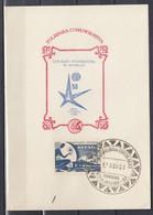 Kaart Van Folhinha Comemorativa Exposicao International De Bruxelles 1958 - Cartas