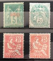 DEDEAGH 1893 - LOT NEUF (*) Sans GOMME - YT 1 - 10 - 11 - 12 - CV 25 EUR - Neufs