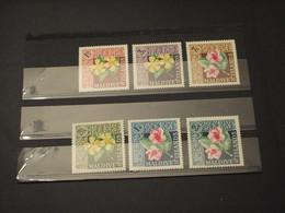 MALDIVES - 1966 FIORI 6 VALORI - NUOVI(++) - Maldivas (1965-...)