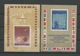 Poland 1955 Warshau Exhibition  S/S   Y.T. BF 16/17 ** - Blocks & Sheetlets & Panes