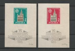 Poland 1955 Poznan Exhibition  S/S   Y.T. BF 14/15  ** - Blocks & Sheetlets & Panes