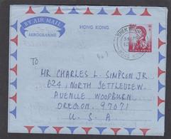 AIR LETTER.AEROGRAMME DE SHEK WU HU POUR WOODBURN,OREGON,U.S.A.,1968. - Briefe U. Dokumente