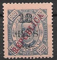 Macau Macao Mint Hinged 1913 35 Euros - Unused Stamps