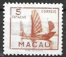 Macau Macao Mint Hinge Trace No Gum (350 Euros) 1951 - Unused Stamps