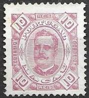 Macau Macao Mint Hinged 1894 15 Euros - Unused Stamps