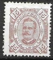 Macau Macao Mint Hinged 1894 25 Euros - Unused Stamps