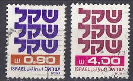 ISRAELE - 1981 - Lotto Di 2 Valori Usati: Yvert 799 E 801. - Oblitérés (sans Tabs)
