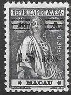 Macau Macao Mint Hinged * 14 Euros 1933 - Unused Stamps