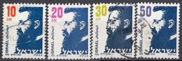 ISRAELE - 1986 - Lotto Di 4 Valori Usati: Yvert 963/966. - Oblitérés (sans Tabs)