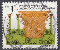 ISRAELE - 1986 - Yvert 967 Usato. - Oblitérés (sans Tabs)