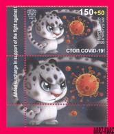 KYRGYZSTAN 2020 Medicine Health Snow Leopard Against COVID Pandemic 1v+label Mi KEP164 MNH - Kyrgyzstan