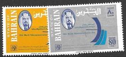 Bahrain 1979 Mnh ** 7 Euros - Bahrain (1965-...)