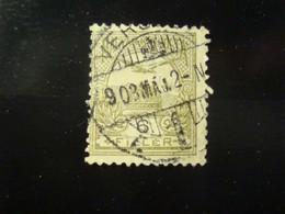 TIMBRE HONGRIE 6 FILLER 1901 / 1904 - Gebraucht