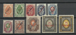 RUSSLAND RUSSIA Russie 1910 Levant Levante Ottoman Empire Turkey = 10 Values From Set Michel 20 - 29 * - Turkish Empire