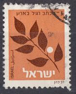 ISRAELE - 1982 - Yvert 836 Usato Di Seconda Scelta. - Oblitérés (sans Tabs)