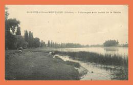 A563 / 117 69 - St GERMAIN Au MONT D'OR Paturages Aux Bords De La Saone - Zonder Classificatie