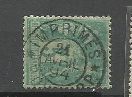SAGE 5C N°75 IMPRIMES POI?? PP 21 AVRIL 1894 - 1876-1898 Sage (Tipo II)