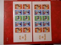 FRANCE  YT BC3641a JOURNEE DU TIMBRE 2004 Lot De 2** - Dia Del Sello
