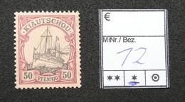Nr. 12  Kiautschou Gebraucht - Colonia: Kiautchou