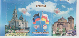 🚩 Sale - Donetsk 2017 Joint Issue Of The DPR And South Ossetia. Temples  (MNH)  - Churches - Kirchen U. Kathedralen
