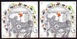 BULGARIA - 2021 - Nouvel An Chinois Du Bœuf En Métal Blanc - 2 Bl ** Normal Et Avec UV - Blocks & Sheetlets
