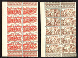OCEANIE.  PA . Tchad Au Rhin Série  N° 20  à  25 . Bloc De 10 Neuf ** - 1946 Tchad Au Rhin