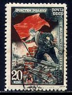 RUSSIE - 977°  - SOLDAT ET DRAPEAU - Used Stamps