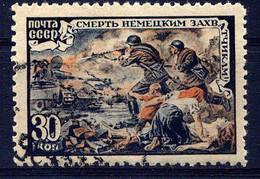 RUSSIE - 978°  - FANTASSINS AU COMBAT - Used Stamps