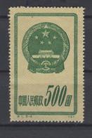 Chine N° Y&T : 910 - 1951 Neuf Sans Gomme - Ongebruikt