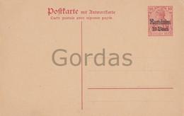 Romania - WW2 - German Occupation Stamp - Rumanien 10 Bani - Stationery - 2. Weltkrieg (Briefe)