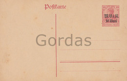 Romania - WW2 - German Occupation Stamp - MVIR 10 Bani - Stationery - 2. Weltkrieg (Briefe)