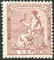 *132. 5 Cts Rosa De 1873, Nuevo - Nuevos