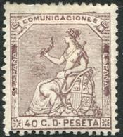 *136. 40 Cts Castaño De 1873, Nuevo. Variedad Calcado Al Dorso - Nuevos