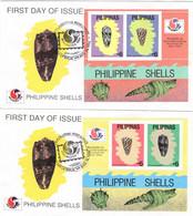 FILIPPINE PHILIPPINES 1994 PHILAKOREA WORLD STAMP EXHIBITION SEOUL KOREA Shells Marine Life Animals Fauna 2 FDC - Philatelic Exhibitions