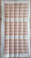 #C113-114 - 1909 - Pêcheurs- Saint Pierre Et Miquelon, DESTOCKAGE Feuilles Panneaux Blocs - Voir Détails Et Photos - Neufs