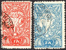 1921 1919 SHS Yugoslavia Slovenia Croatia - VERIGARI Angel Of Freedom - Full Used Set Vinkovci HUNGARY Postmark - Unused Stamps